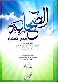 alahazrat Barelwi sunni books