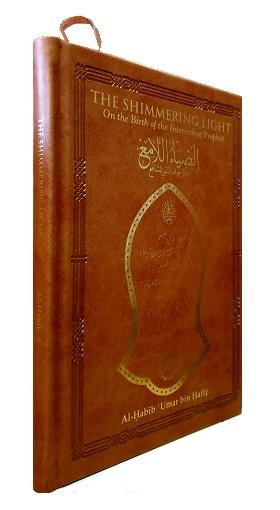 Salawat of Tremendous Blessings Salawat of Tremendous